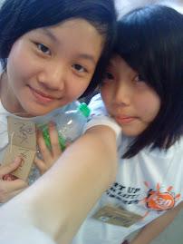me ♥ yean yuan