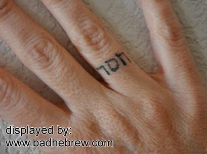 hebrew tattoo. tattooed in Hebrew on her