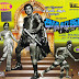 Watch Online Old Tamil Movie Arasa Kattalai (1967) Starring M.G.R , Jeyalalitha and Saroja Devi