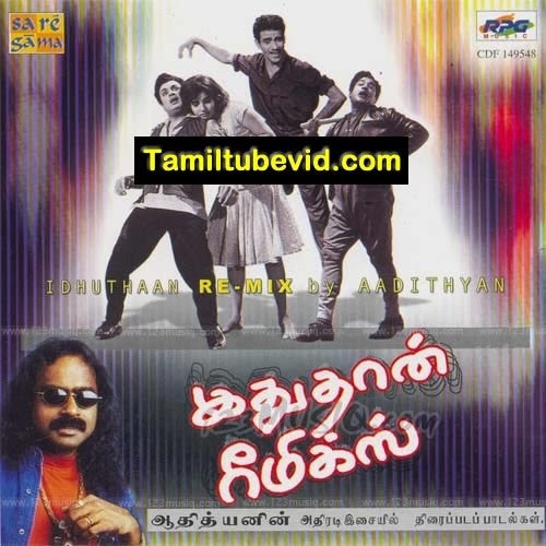 All Remix Songs Tamil Kuthu 2: Chill Tamil: Tamil Remix Songs-Idhuthaan Remix Mp3- Listen