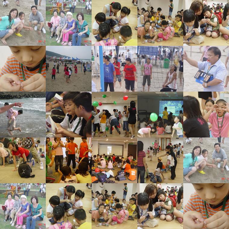 兒童青少年及戶外活動