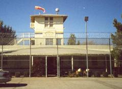 Mira Loma Detention Center