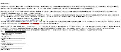 email dari maling
