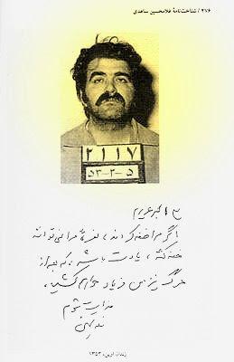 Gholām-Hossein Sā