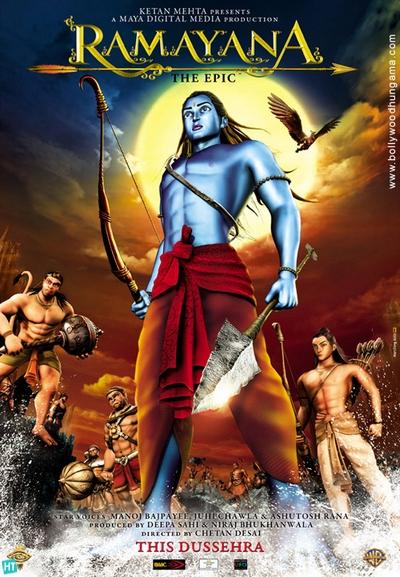 ramayana-the-epic