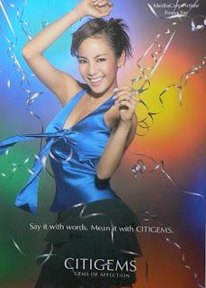 Fiona Xie's Citigem Commercial