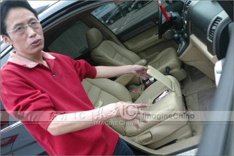 http://1.bp.blogspot.com/_a-aJEHatebw/Swn_eeoUVFI/AAAAAAAAAKw/YdlKyRipVV8/s1600/toilet_car_seat_2.jpg