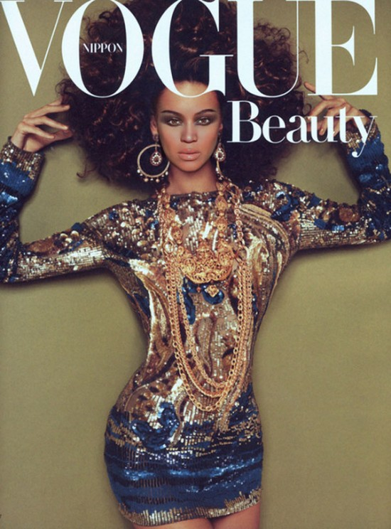 Beyonce Vogue Whos Album Cover