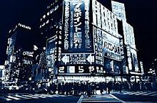 ZONE BLEU- TOKYO