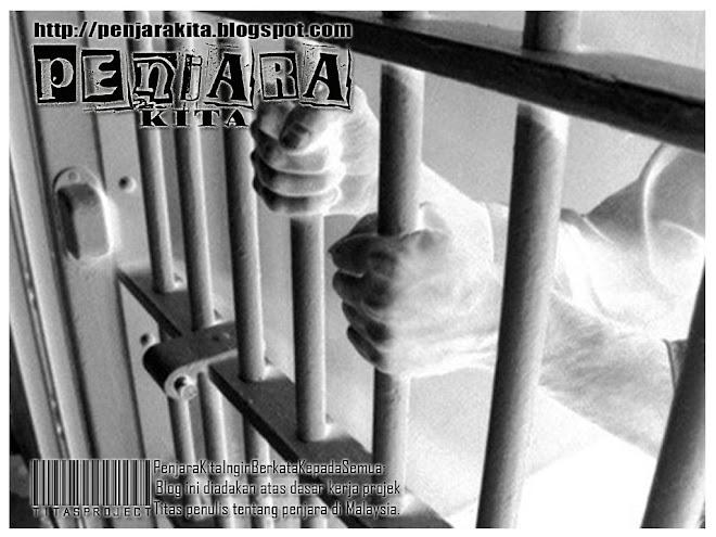 penjarakita