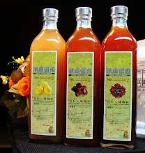 Goodie-Healthy Vinegar - Singapore's FIRST EVER!  Locally Produced Handcrafted Honest Vinegars