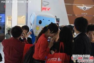 gadis maskot china 17 Gadis Maskot Comel Yang Menyentuh Hati