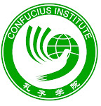 Confucius Institute in Indianapolis