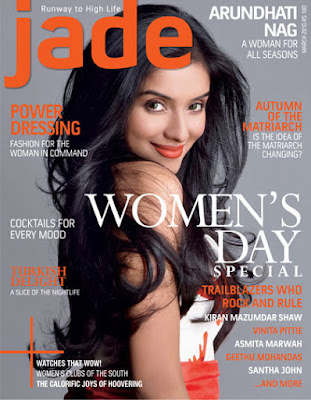 Asin Thottumkal on Jade Magazine