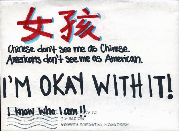 http://1.bp.blogspot.com/_a7jkcMVp5Vg/TEufiIozwbI/AAAAAAAAMho/TH2MORRzsqM/s1600/Chinese.jpg