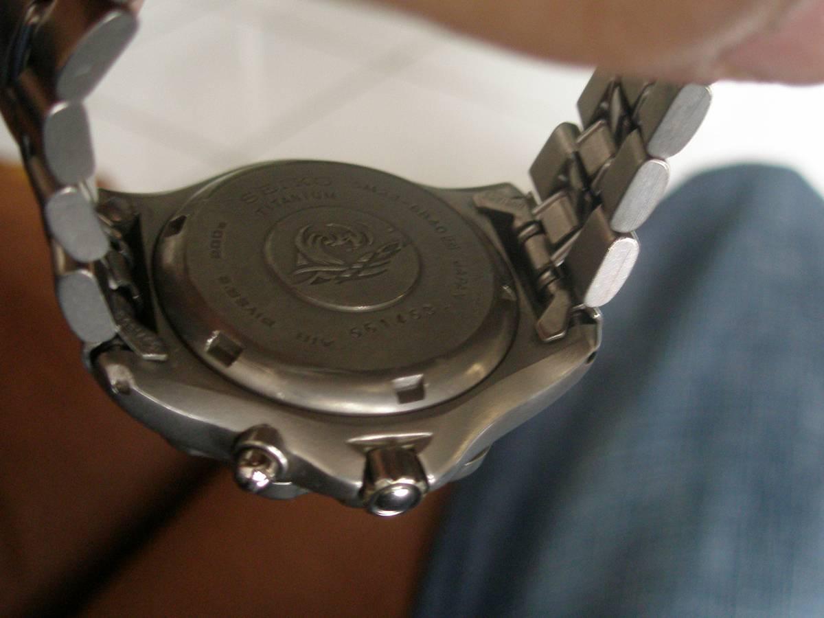 Sale Koleksi Jam Seiko AGS Scuba Divers 200 Titanium