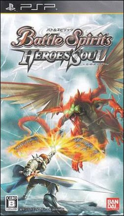 Download - Battle Spirits: Hero's Soul - PSP