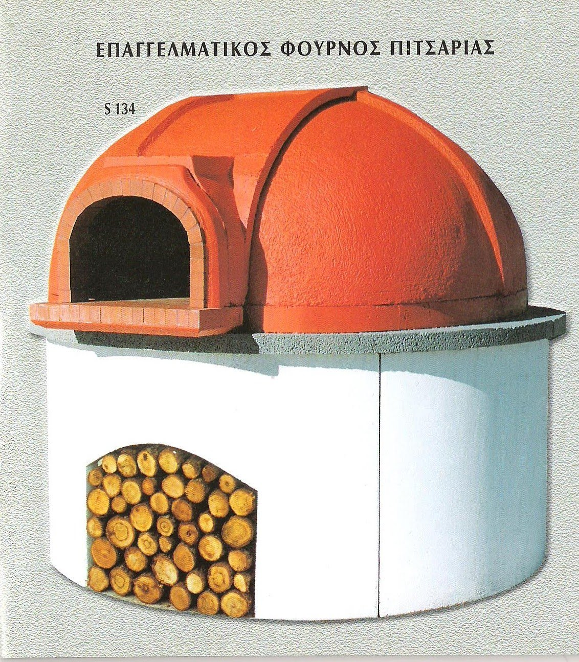 http://www.tzakia-stergioulas.com