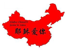 Cancion:唯有耶稣-Jesús, el unico camino (haz un click sobre el mapa para poder escuchar la cancion)