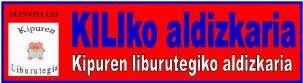Plentziako Kipuren liburutegiko aldizkaria