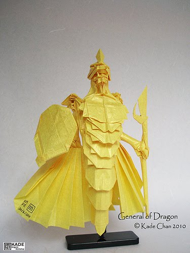 Box Pleating Design General Of Dragon