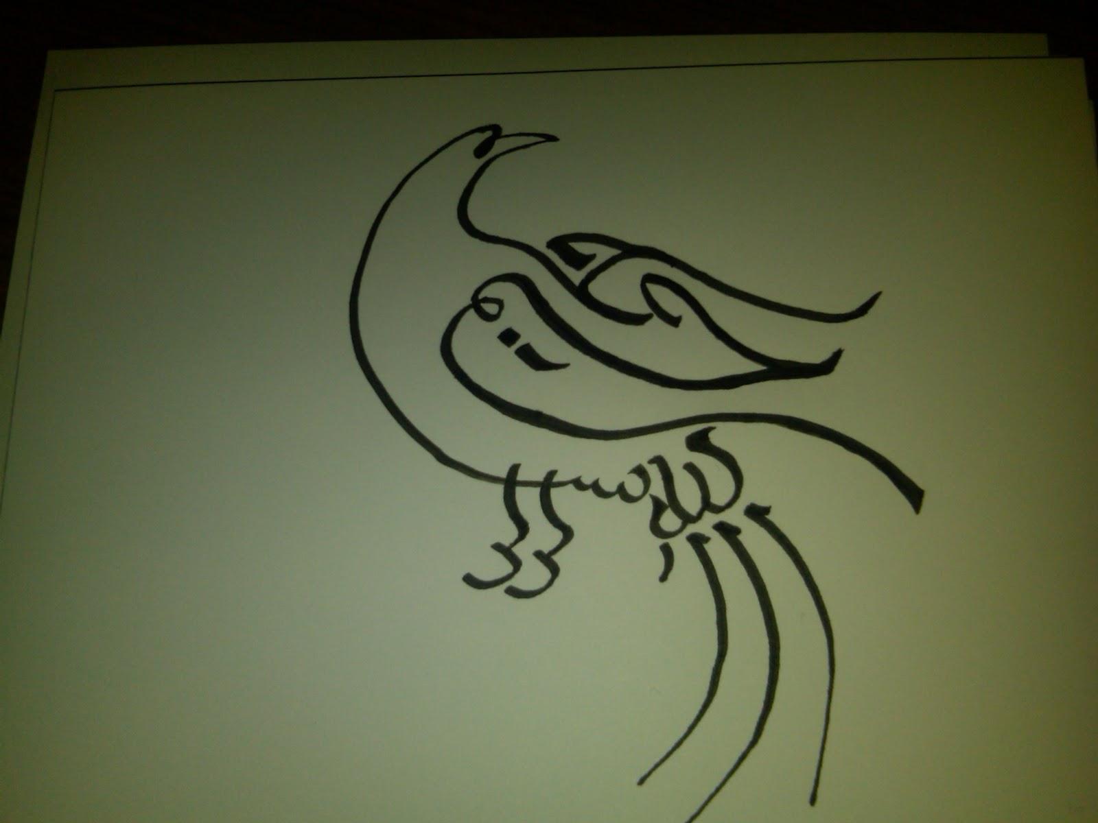 Islamic Calligraphy Bismillah Car Interior Design