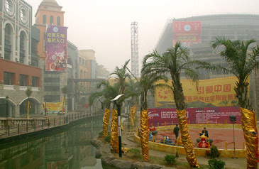 centro comercial de China