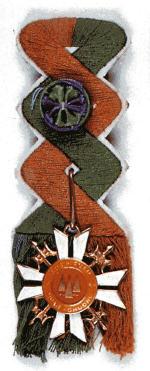 Lục Quân Huân Chương