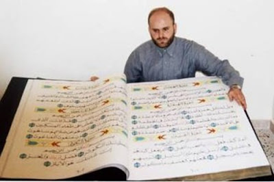 2 - World's Largest Holy Quran