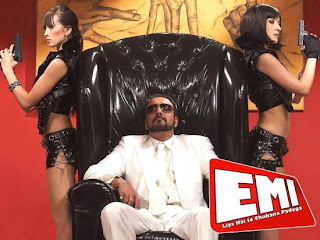 EMI Download Hindi Movie MP3 Songs, download free songs, online mp3 songs, hindi songs, free music