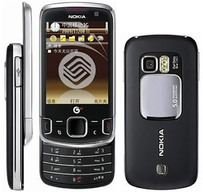 Nokia's First TD-SCDMA Phone For China Mobile