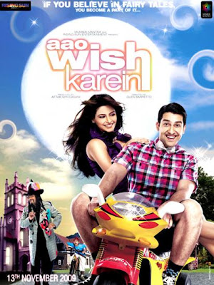 Aao Wish Karein movie