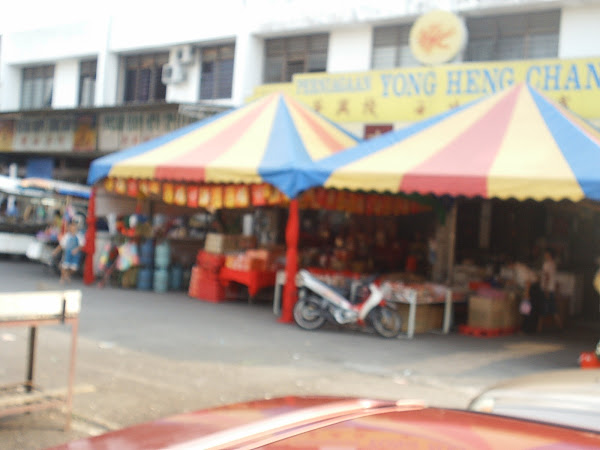 Surrounding Area:  Mini Market