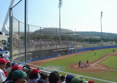 Campeonato del Mundo de Béisbol 2009 en Barcelona