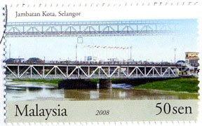 Malaysia Bridges 50sen Kota Bridge Stamp