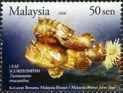 Unique Marine Life 50sen Leaf Scorpionfish Stamp