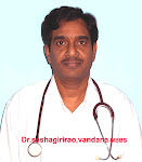 Medical Officer --------- phone 9618316797