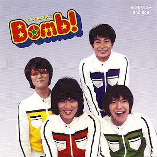 The Oranges - Bomb! - 2006