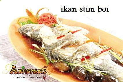Ikan stimboi