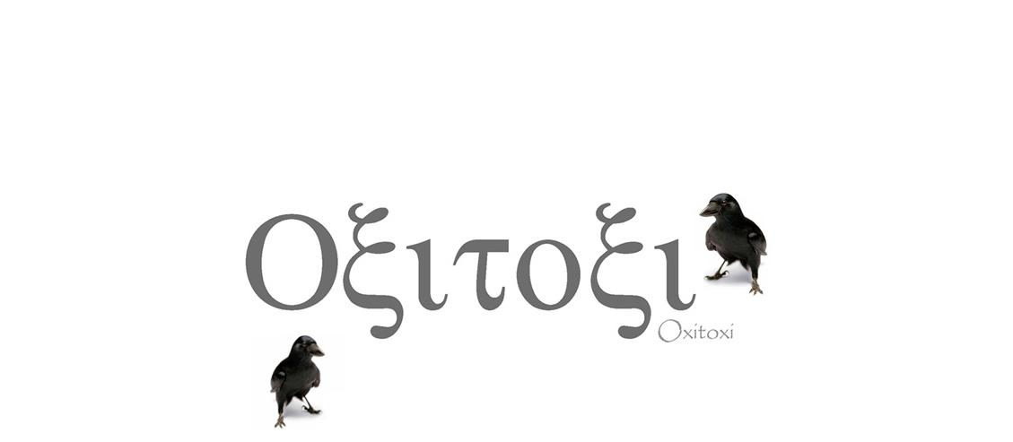 Oxitoxi