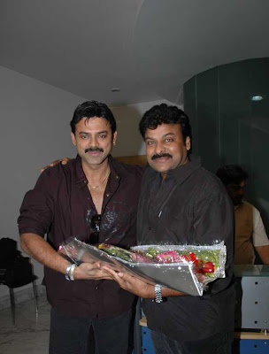 Chiranjeevi's House Photos