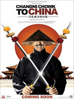 http://1.bp.blogspot.com/_aPGxfcSJis0/Sjn6zwXu7eI/AAAAAAAAAj4/zzJWYkq_I0Y/s320/Chandni+Chowk+to+China+%282009%29.jpg