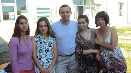 Eleve premiante, clasa a IX-a C , împreună cu dirigintele Prof.  Daniel Nedeloiu
