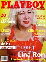 Che Guevara, Lina