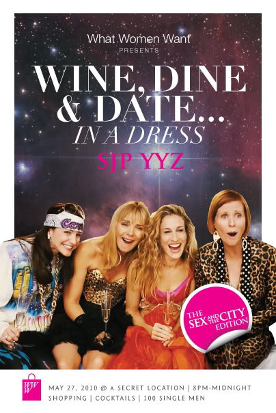 Sex and the city movie wine