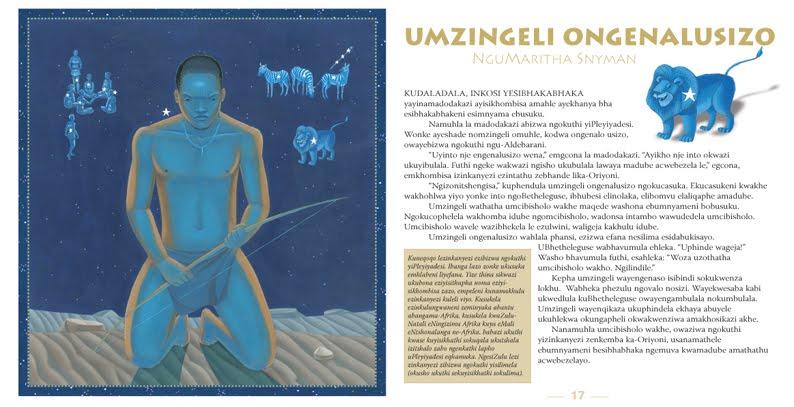 [Z.+Zulu+Croc+Book+Final-18]