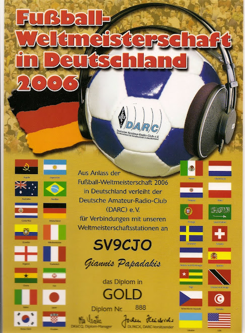 DARC 2006