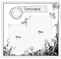[scatch+3.jpg]