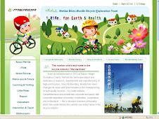 2010國際學校網界博覽會地方企業組織類最高榮譽白金獎