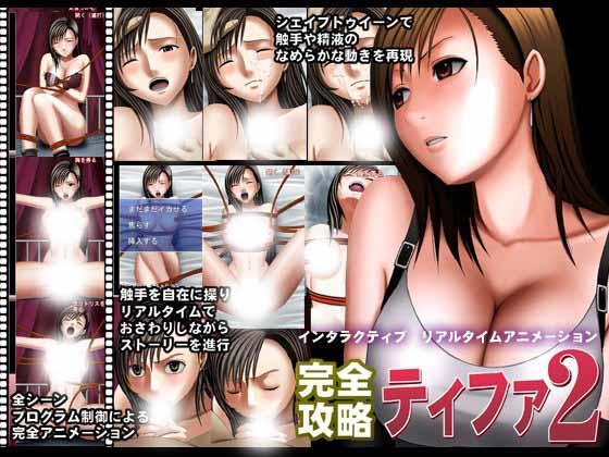 d3bxr0khx6dewxrka797 Kanzen Koryaku Tifa 2   Hentai Flash Games File Size :4.87 Mb